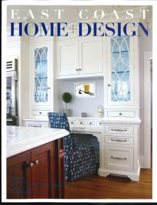 East Coast Home + Design - February 2015